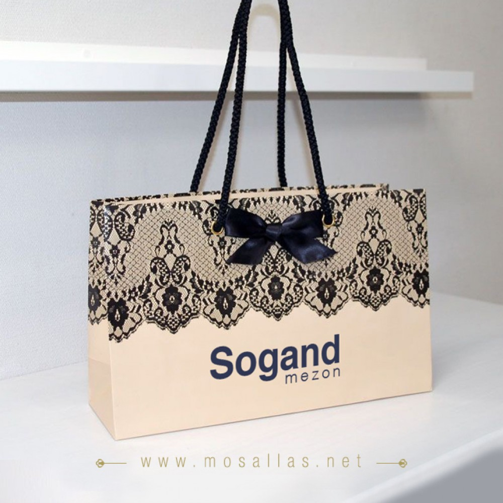 BagSogand