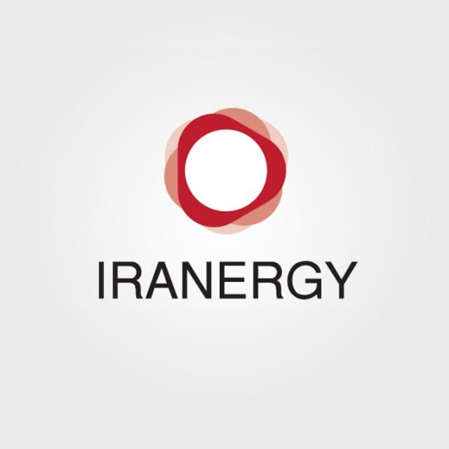طراحی لوگو شرکت ایرانرژی