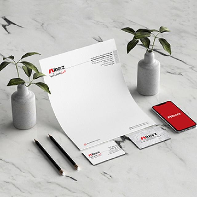 طراحی اوراق اداری شرکت البرز شیمی