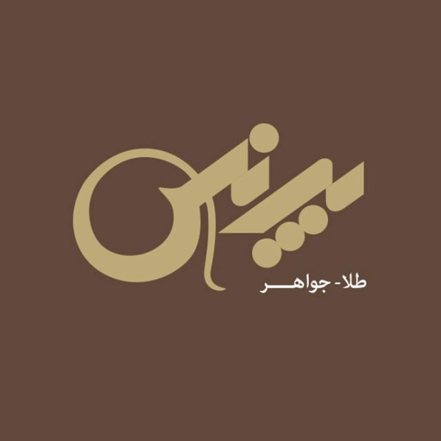 طراحی لوگو جواهری پرنس