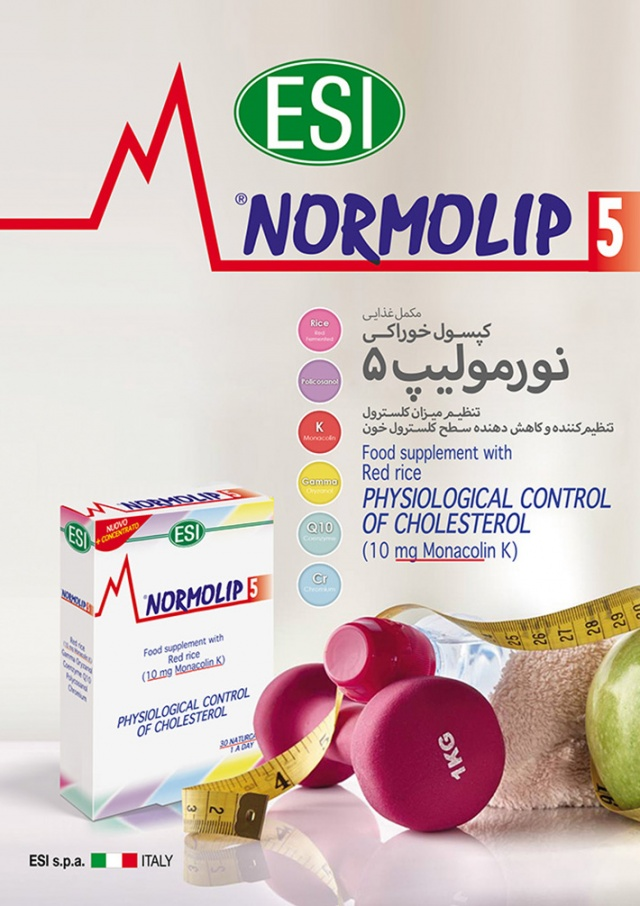 طراحی پوستر نورمولیپ