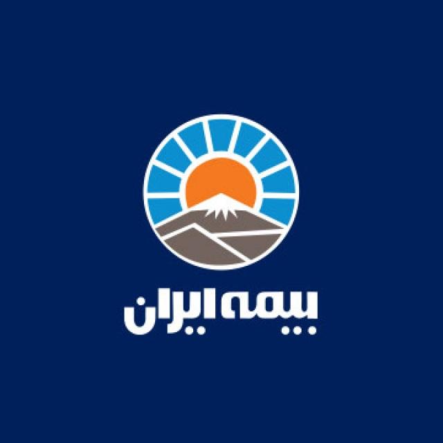 طراحی اوراق اداری نمایندگی بیمه ایران